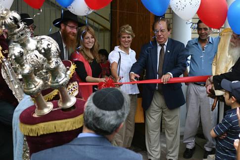 Chabad Fairlawn