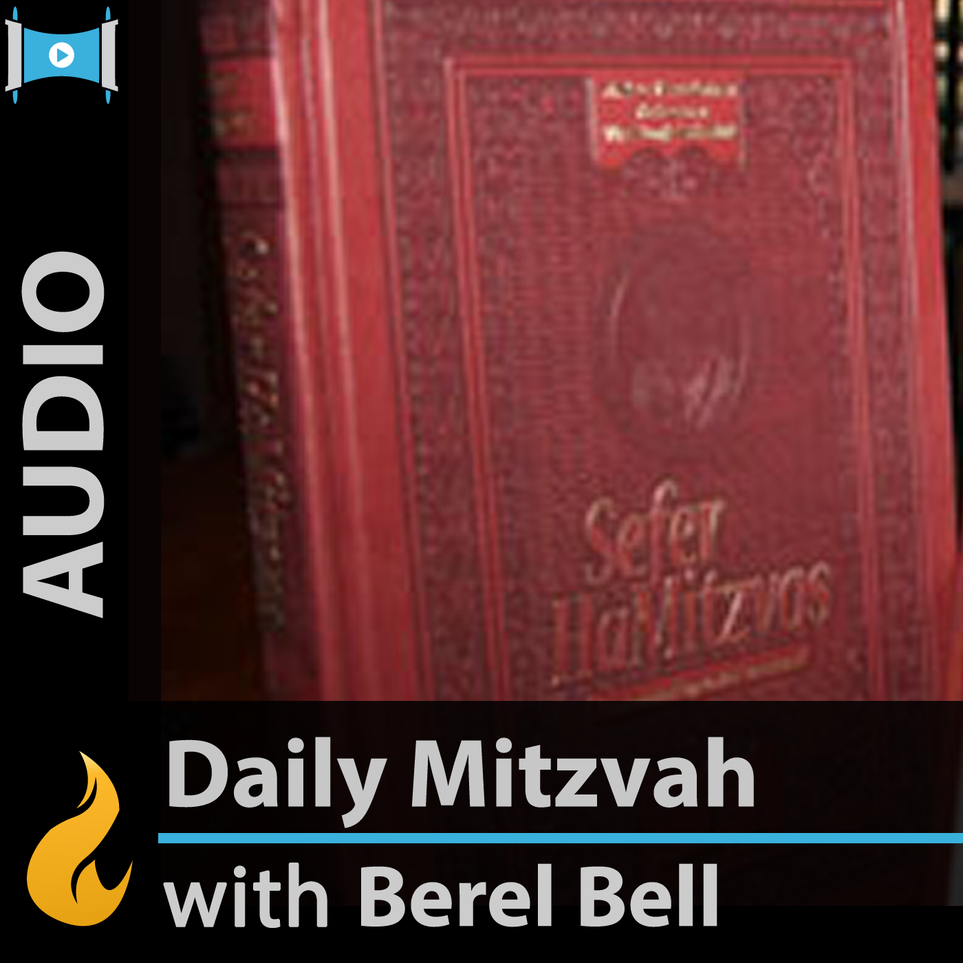 Daily Mitzvah (Audio)