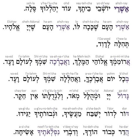 26 ashrei song art music amp poetry