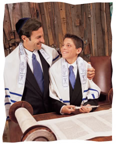 Dating jewish guys circumcised bar mitzvah